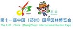 第十一届中国(郑州)国际园林博览会