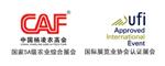 2018第二十五届中国杨凌农业高新科技成果博览会