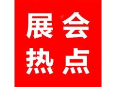 今年杨凌农高会,和往年有些不一样~