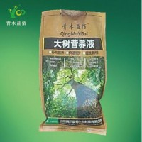 厂家直销大树生根液 吊袋液 大树移栽激活液 树木吊针液营养液