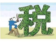 苗木销售需要交纳哪些税费?你了解清楚了吗?