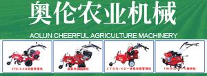 莱州奥伦农业机械有限公司