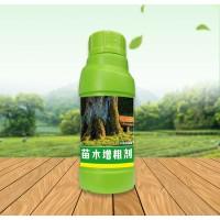 苗木增粗剂