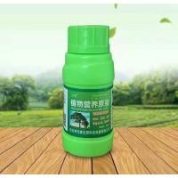 植物营养液