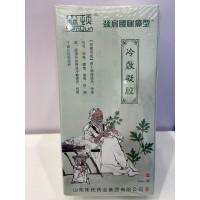 森顿冷敷凝胶oem贴牌定制代加工生产厂家 山东朱氏药业集团