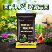 蔬菜水果苗木提质增效生根壮根抗重茬改良土壤有机肥厂家批发