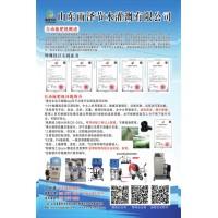 雨泽节水 自动施肥机 水肥灌溉机 水肥一体机价格 灌溉机价格