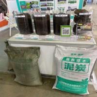 育苗专用泥炭