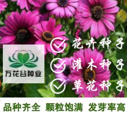 陕西万花谷生态农业有限公司