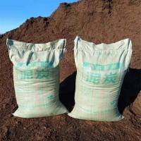 种植专用泥炭